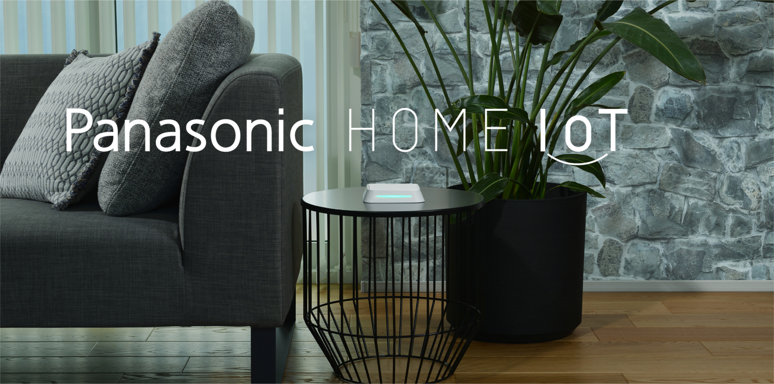 home-iot interior 01 logo