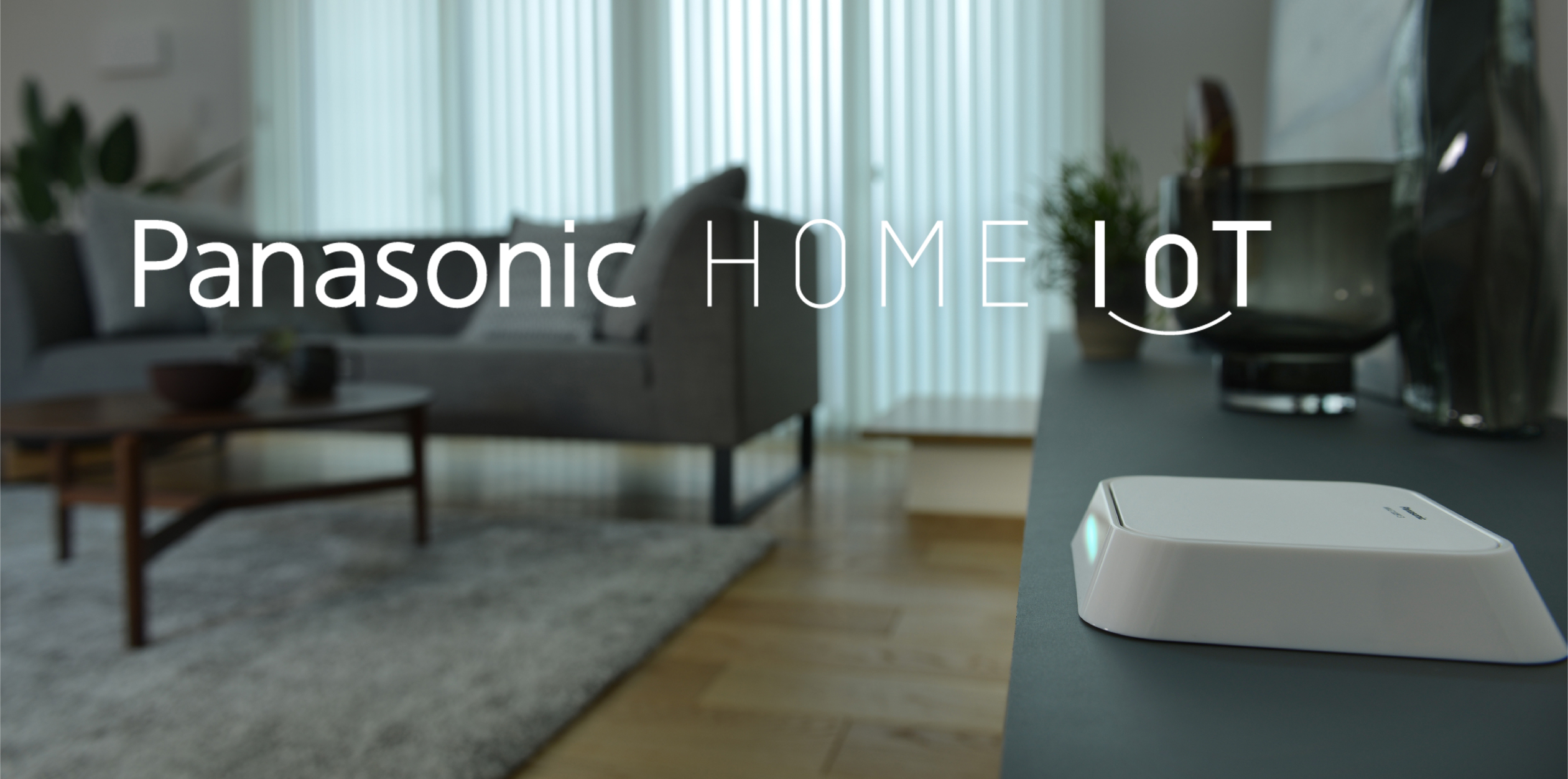 home-iot interior 02 logo