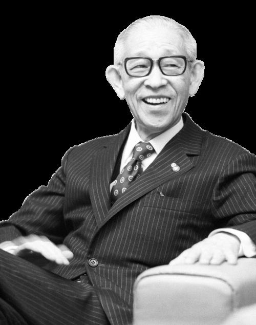 About_us Konosuke Matsushita