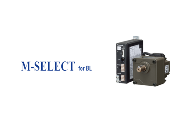 M-SELECT for BL software