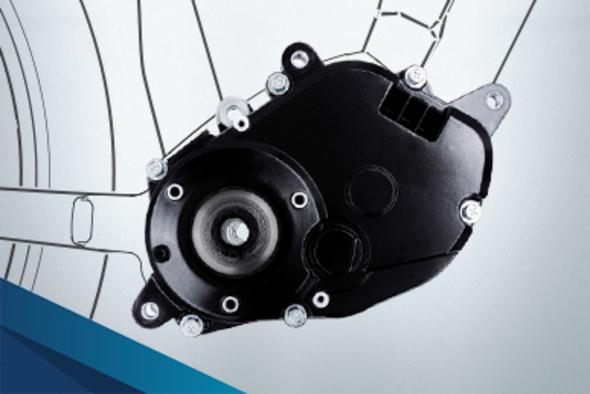 e-bike motor GX ULTIMATE teaser