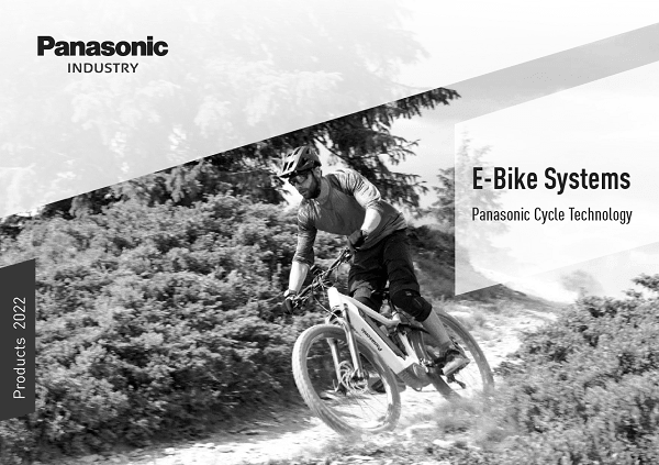 e-bike catalogue preview pictures
